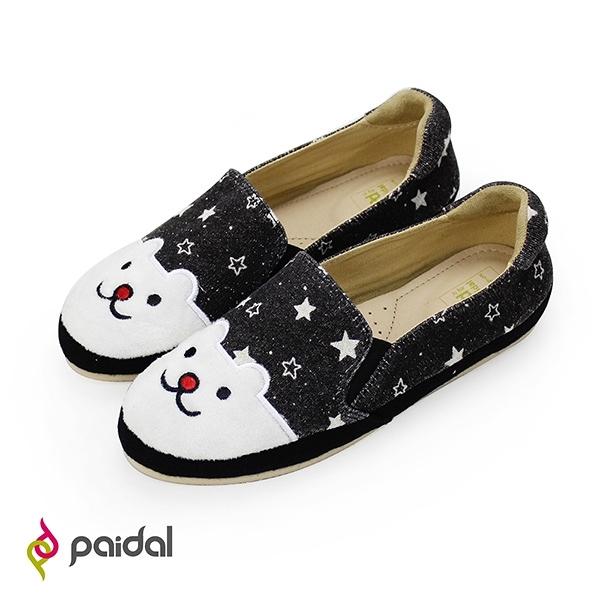 Paidal 紅鼻熊毛絨熊頭星星刷色牛仔平底懶人鞋樂福鞋休閒鞋