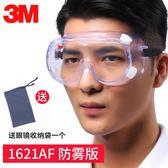 3M護目鏡防沖擊勞保電焊防護眼鏡防飛濺騎行透明防塵防風防沙眼鏡  薔薇時尚
