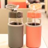 當當衣閣-創意可愛吸管杯成人孕產婦兒童韓國個性便攜玻璃水杯帶吸管的杯子