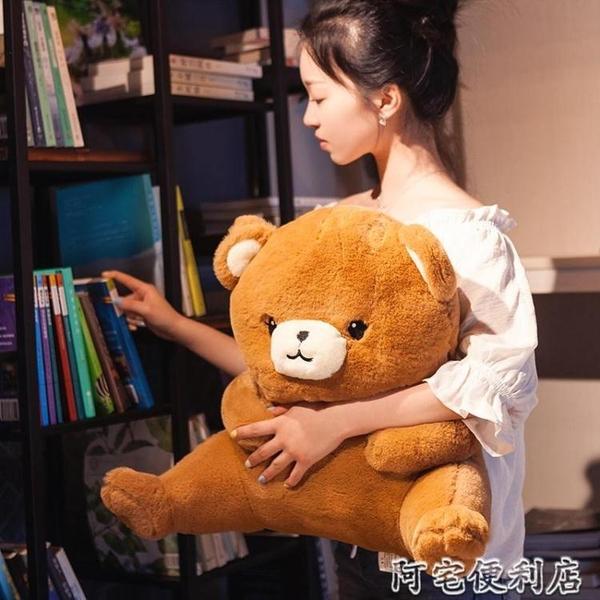 可愛學生腰靠椅子護腰枕靠枕靠背靠墊汽車辦公室創意孕婦腰枕床上 交換禮物