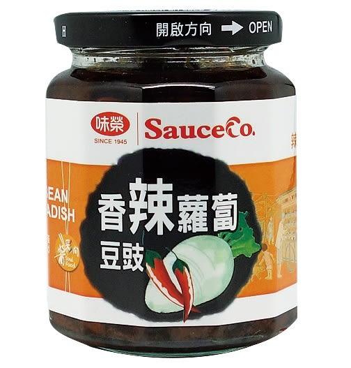 味榮 展康 香辣蘿蔔豆豉 270g/罐