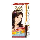 566護髮染髮霜補充盒-7深褐色【愛買】