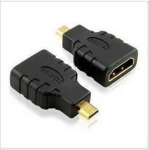 【強尼 3c】鍍金接口 Micro HDMI轉HDMI轉接頭 Micro HDMI公轉HDMI母接口