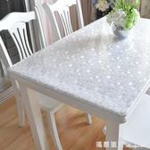 PVC防水防燙桌布軟質玻璃透明餐桌布塑膠桌墊免洗茶幾墊臺布 瑪麗蓮安igo