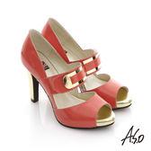 A.S.O 玩美彈力 全真皮鏡面金屬感高跟魚口鞋-粉橘