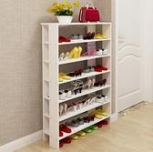 白色木頭鞋架經濟型家用家裏人現代簡約鞋架高多層簡易大容量xw