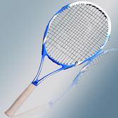 網球拍初學男女碳素全送單人雙人套裝2支【PINKQ】
