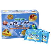 三多 甜-L代糖(50包/盒)x1