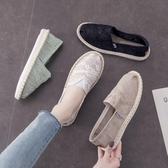 漁夫鞋 夏季新款女小白網紗鏤空平底女鞋一腳蹬懶人學生網布鞋 源治良品