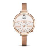 新品手錶女 輕奢經典三針獨特錶盤鋼帶女錶石英錶《小師妹》yw17