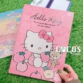正版 三麗鷗系列 凱蒂貓 HELLO KITTY 16K定頁筆記本 線圈筆記本 記事本 COCOS RR060