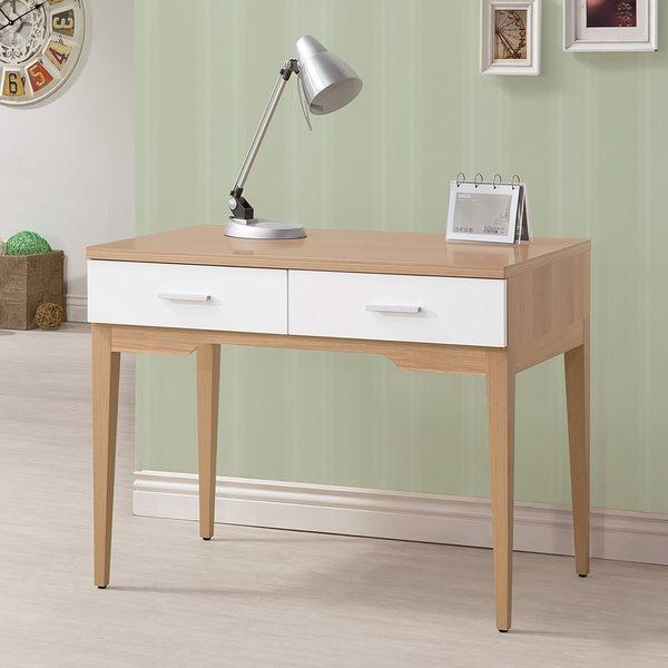 【森可家居】金詩涵3.3尺二抽書桌 8ZX808-4 木紋質感 北歐風 日系無印風