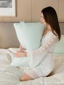 安睡寶枕頭單人宿舍學生枕 家用雙人記憶枕抗菌枕芯四孔枕一對裝 LannaS YTL