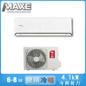 【MAXE萬士益】6-8坪變頻冷暖分離式冷氣MAS-41MVH/RA-41MVH