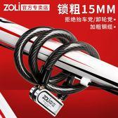 中立自行車鎖條型鎖鎖鋼纜鎖山地車摩托車電動電瓶車鎖條形防盜鎖