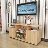 電視櫃臥室電視櫃現代簡約客廳電視櫃桌茶几小戶型迷你地櫃高電視櫃wy