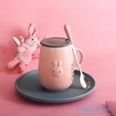 馬克杯 杯子女超萌可愛少女馬克杯帶蓋勺潮流創意個性簡約家用辦公室水杯 HD