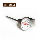 A-IDIO 咖啡專用溫度計(精準型-獨家設計)台灣製