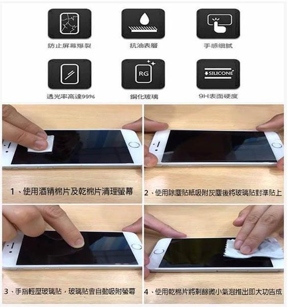 『日本AGC玻璃保護貼』富可視 InFocus M5S IF9002 5.2吋 非滿版 鋼化玻璃貼 螢幕保護貼 鋼化膜 9H硬度