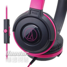 【曜德視聽】鐵三角 ATH-S100iS 黑粉 輕量型耳機 新版SJ-11 支援智慧型手機 送收線器