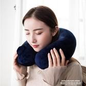 秒殺充氣枕按壓式u型枕充氣枕頭脖子護頸枕飛機旅行便攜午睡頸部靠枕u形男女