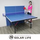 SUZ 奧林匹克標準規格桌球桌5001....