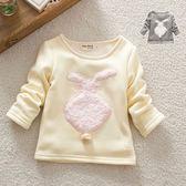 可愛小兔加絨長袖上衣 童裝 刷毛上衣 立體造型 長袖T恤