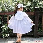兒童防曬衣 女童防曬衣2020夏季新款透氣中大童洋氣中長款空調服兒童輕薄外套 3色