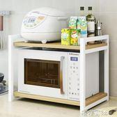 置物架 微波爐架子廚房置物架廚房用品落地式雙層調味料收納架儲物烤箱架YYS 港仔社會