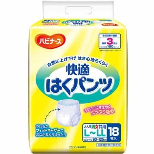 【PIGEON貝親】男女通用舒適紙尿褲