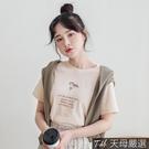 【天母嚴選】小清新手繪乾燥花短袖T恤(共三色)