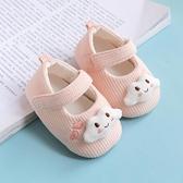 春夏嬰兒鞋女寶寶鞋子春秋公主鞋新生幼兒單鞋0-1歲軟底3月6學步8 幸福第一站 幸福第一站