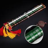 全館83折笛子初學成人零基礎專業苦竹橫笛單插白銅EFG調演奏型樂器c調竹笛