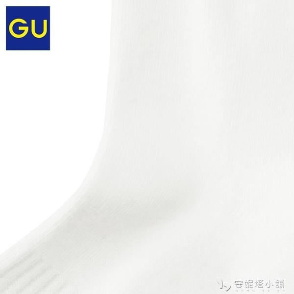 GU極優男裝襪子(線條)時尚潮流男士長襪休閒運動襪中筒襪男318881 夏季特惠