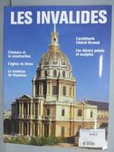 【書寶二手書T5/藝術_PJB】HORS-SERIE DE…Janvier 2006_Les Invalides