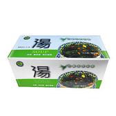 綠源寶~竹鹽海帶芽湯5.5公克×12包/盒