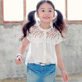 蕾絲刺繡簍空襯衫上衣 橘魔法 Baby magic 現貨 女童 襯衫 蕾絲
