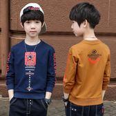 新年大促男童秋季長袖T恤2018新款兒童小衫春秋裝12打底衫15歲中大童上衣 森活雜貨