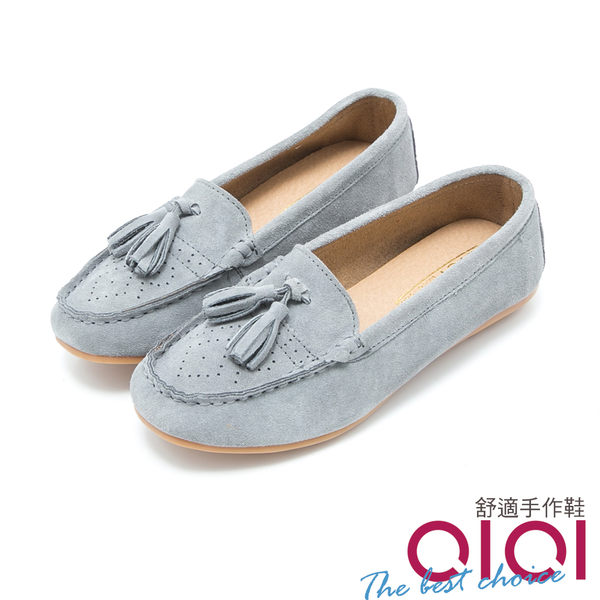 豆豆鞋 經典流蘇軟Q麂皮內增高豆豆鞋(灰) * 0101shoes 【18-A999gy】【現+預】