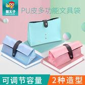 618好康鉅惠韓版大容量小清新筆袋初中高中學生PU皮
