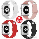 錶帶 適用蘋果錶帶apple watch運動版錶帶iwatch2硅膠iWatch3腕帶 古梵希