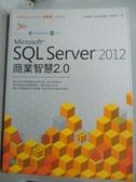 【書寶二手書T8/電腦_XEW】SQL Server 2012商業智慧2.0原價_780_尹相志