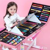 幼兒園兒童生日節禮物水洗無毒畫筆蠟筆油畫棒水彩筆學生畫畫套裝 js3463『科炫3C』