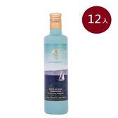 頂級初榨 巴狄尼絲莊園頂級初榨橄欖油500ml(12瓶組)