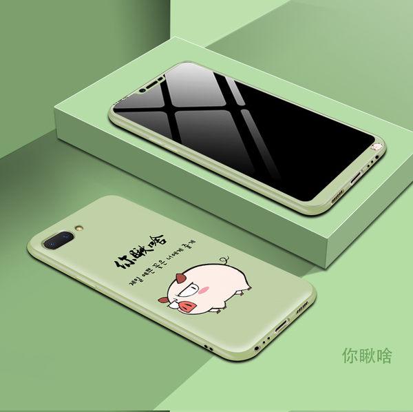iPhone 6 6S Plus 手機殼 保護套 全包邊卡通防摔軟殼 磨砂保護殼 清新軟殼 送同款滿屏螢幕貼 iPhone6
