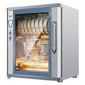 科榮RTP50E-3/2立式家用小型迷你消毒櫃 高溫單門碗櫃二星級igo 衣櫥の秘密