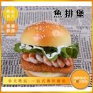 INPHIC-魚排堡模型 漢堡 鱈魚堡 速食 黃金魚排堡 早餐店-IMFG022104B