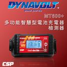 久大電池 DYNAVOLT MT-600+充電器 適用6V/12V 自動偵測 脈衝式充電機 檢測機能