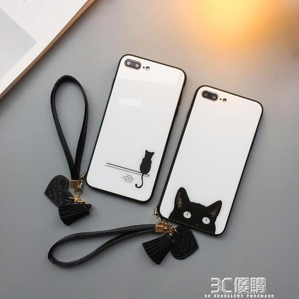 oppo手機殼玻璃簡約卡通掛繩防摔 3C優購