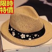 小禮帽-時髦夏季沙灘遮陽正韓花朵編織女爵士帽67e12【巴黎精品】
